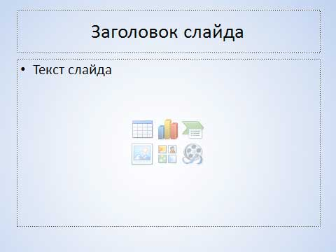 шаблон power point котята